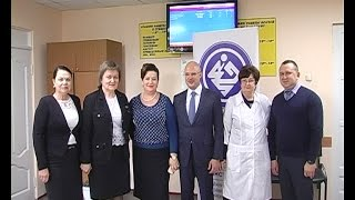 црб магдагачинского района телефон понятна: