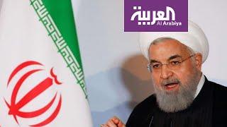 إيران مستعدة للتنازل مقابل رفع العقوبات