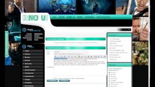 Добавление фильмов на сайт через Намбу