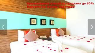 таиланд курорты куда лучше поехать отзывы. таиланд куда лучше поехать отдыхать в феврале