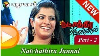Natchathira Jannal - Actress Varalaxmi Sarathkumar - Part 2