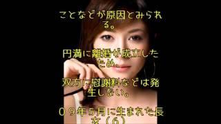 真木よう子、離婚!ヒモ旦那、元俳優・片山怜雄と6年10か月で 片山怜雄 検索動画 17