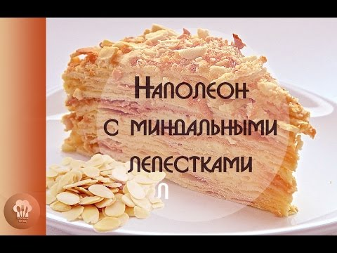 Словарь языка Пушкина. Том 1