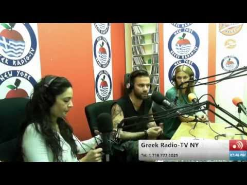 Elli Kokkinou & Thodoris Marantinis interview at GR RADIO New York