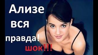 Аlizee.Alizée (Musical Artist).alizee youtube.Ализе песни.alize.Alizée Jacotey.Music (TV Genre)