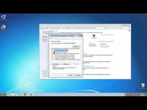 Как отключить автонастройку ipv4 в windows 7