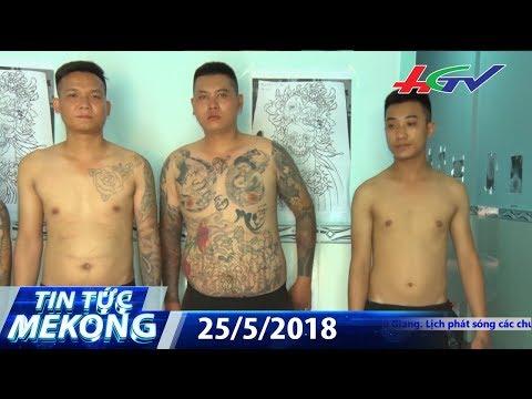 Bắt Nhóm đối Tượng Cho Vay Nóng Liên Tỉnh Miền Tây   TIN TỨC MEKONG - 25/5/2018