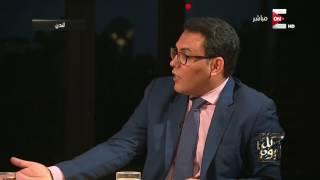 كل يوم - زيد فيصل: الدول العربية تريد قطر ان يكون لها دور فعال فى مجلس التعاون الخليجي