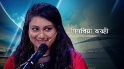 watching bengali tv episides on zee5 - Free Music Download