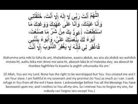 Ijazah -Daily Supplication (15)