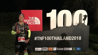 The Northface 100 Thailand 2018