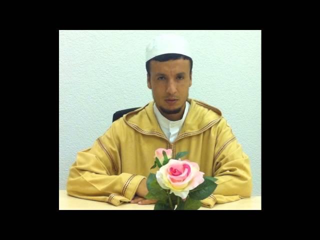 Surat Al Furqan Abdelali el Himri