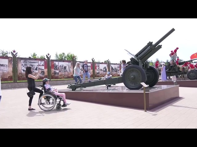 Экскурсия для детей инвалидов