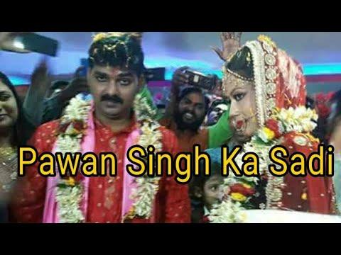 Pavan Singh  Reyal saadi || पवन सिंग का विवाह विडियो || Video in Aara HD