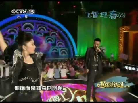 Hottest Chinese Music 45 --- Let Love Lead the Dance