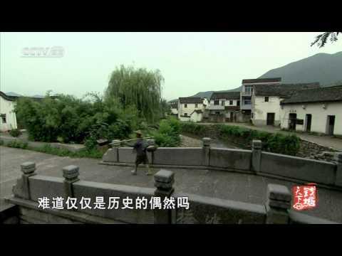 The World Qiantang 1(天下錢塘)
