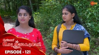 Oridath Oru Rajakumari - Episode 121 | 30th Oct 19 | Surya TV Serial | Malayalam Serial