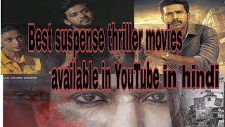 Top 5 suspense ,thriller  drama ,crimemovies South debbed  part 1