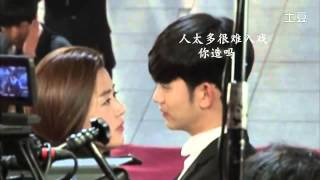 red carpet kiss BTS man from the star