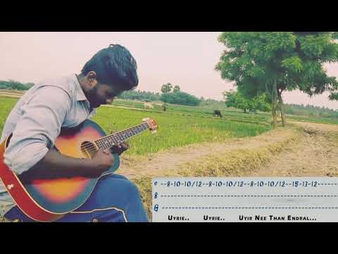 nee paartha vizhigal full song cover on guitar with tabs from 3 movie
