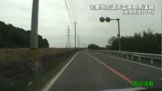 【道の活動】主要地方道吉富本耶馬溪線(福岡・大分県道16号)