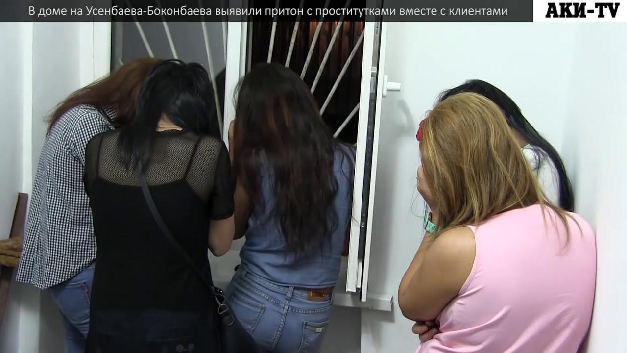 Сайт проституток кыргызстан высокий проституток