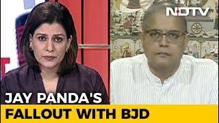 Jay Panda On Resigning From Biju Janata Dal