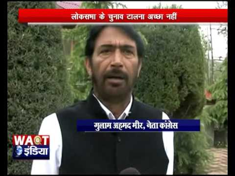 Congress leader Ghulam Ahmed Mir accused of government for situation of the valley