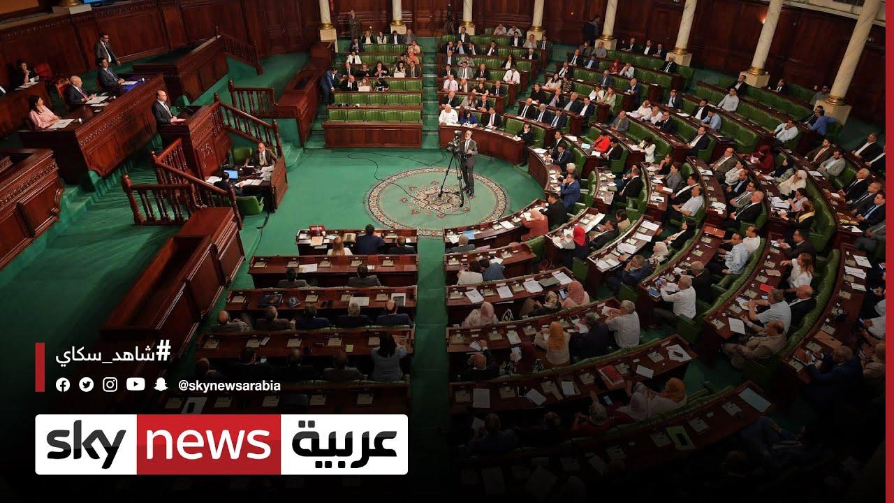 تونس.. اتساع دائرة المطالبين بحل البرلمان| #مراسلو_سكاي  - نشر قبل 18 دقيقة
