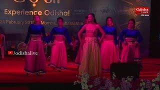 """HI To Premara Rangoli""  Dance Performance @ Ama Utkarsha Odisha, Mumbai (ଆମ ଉତ୍କର୍ଷ ଓଡ଼ିଶା)"