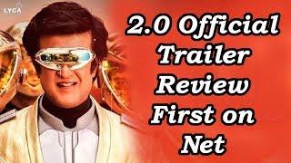 2.0 Movie official Trailer Review | First on net | #2Point0 | Rajinikanth | Akshay kumar