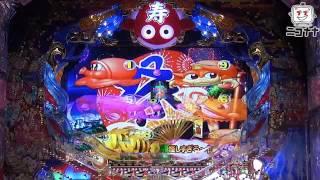 【プレミアム演出集】CRスーパー海物語 IN JAPAN【イチ押し!機種Check!】 [パチスロ][スロット][パチンコ] thumbnail
