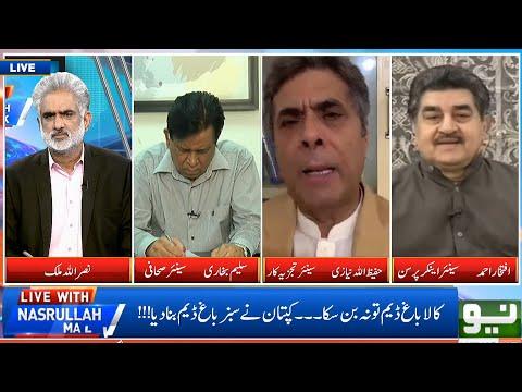 Iftikhar Ahmad Latest Talk Shows and Vlogs Videos