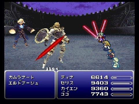 Final Fantasy VI T-Edition - おなかすいたWiki!