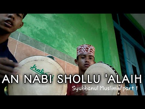 Hbm 26 annabi shollu 'alaih syubbanul muslimin