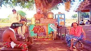 சிரிக்காம பாக்குரவன் தான் கெத்து .சிரிச்சா நீங்க OUT ! Manorama S.V.Sekhar Comedy : Funny Videos