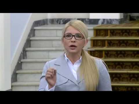 Картинки по запросу ПриватБанк. Срочное заявление Тимошенко : Происходит ликвидация банковской системы!