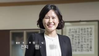 [법원사람들] 더 가깝게, 더 친근하게! 대전지방법원·…