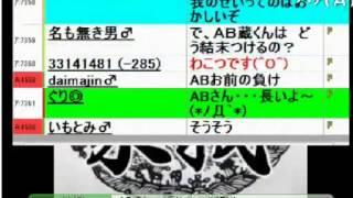 ニコ動コメントこぴぺ>>>> 唯我が県庁に電話した様子を配信をした。...