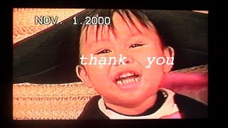 Video 18 Years of Thanks download MP3, 3GP, MP4, WEBM, AVI, FLV April 2018
