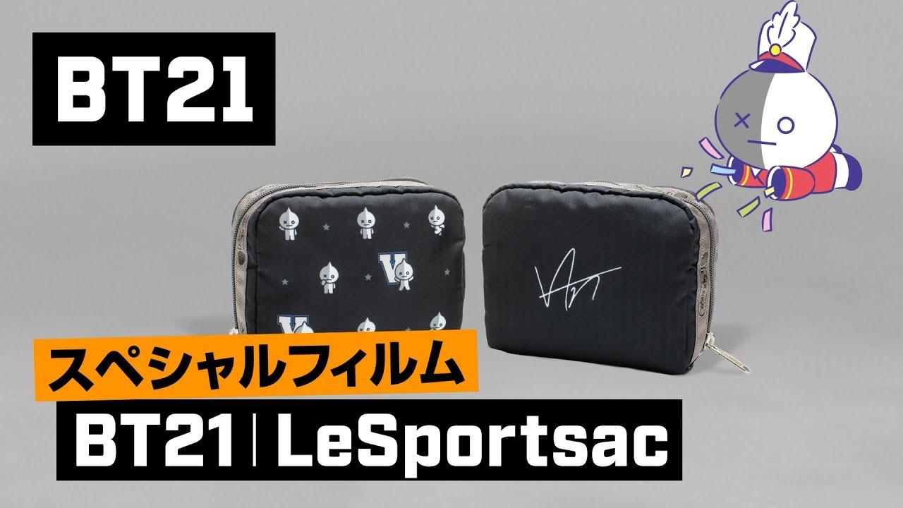 BT21|LeSportsac VAN