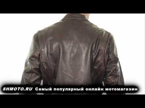 Мотокуртка Xelement B7203 Men's Retro Brown Premium Speedster Motorcycle Jacket