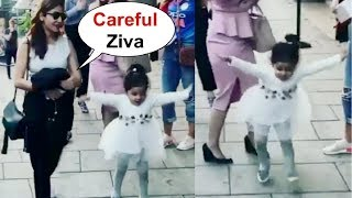 Ms Dhoni Daughter Ziva Dhoni Dancing With Anushka Sharma On Street Of England