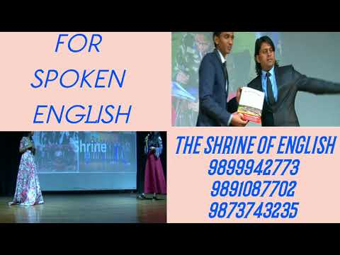 SPEECH/PRESENTATION ON 13TH ANNUAL DAY | WORD MEANING COMPETITION WINNERS|