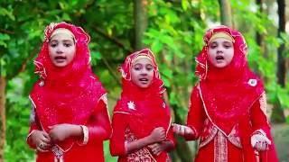 Promo:  LaL Foring Album (Bangla Islamic Song by Sosas)