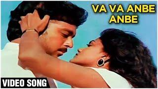 Va Va Anbe Anbe -  Song   Agni Natchathiram  Karthik, Nirosha   Ilaiyaraaja  Yesudas, Chitra