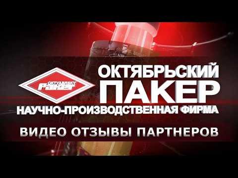 """ООО """"Химбурсервис"""", г. Бугульма"""