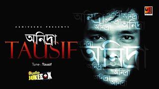 Bangla Super Hit Album | Onidra || Tausif | Full Album | Audio Jukebox