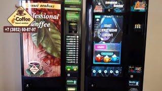 Обзор Кофейного автомат Sagoma H7(Обзор Кофейного автомат Sagoma H7 купить кофейный автомат, открыть бизнес БИЗНЕС НА УНИКАЛЬНЫХ КОФЕЙНЫХ АВТОМ..., 2016-10-14T10:59:07.000Z)