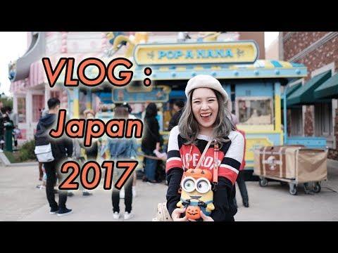 [VLOG] เที่ยวญี่ปุ่น โอซาก้า เกียวโต สวนสนุกUSJ วาคายามะ ฉบับกินยับ 2017 ║Evefee thumbnail